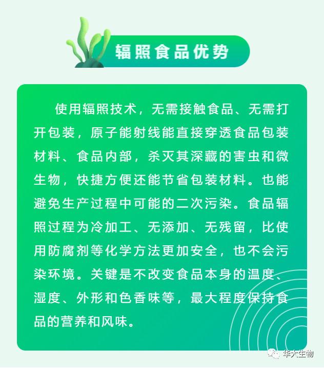 广州药品辐照中心,广州医疗器械辐照中心